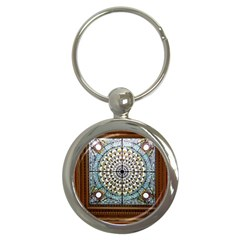 Stained Glass Window Library Of Congress Key Chains (Round)