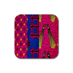 Broom Stick Gold Yellow Pink Blue Plaid Rubber Square Coaster (4 pack)