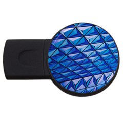 Lines Geometry Architecture Texture USB Flash Drive Round (4 GB)