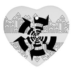 Arrows Top Below Circuit Parts Ornament (heart)