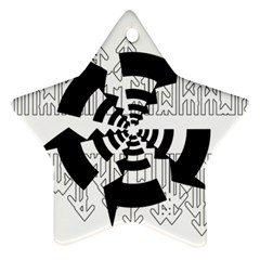 Arrows Top Below Circuit Parts Star Ornament (two Sides)