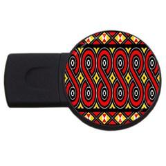 Toraja Traditional Art Pattern Usb Flash Drive Round (2 Gb)