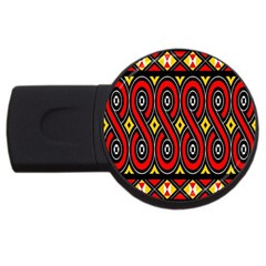 Toraja Traditional Art Pattern Usb Flash Drive Round (4 Gb)