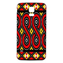 Toraja Traditional Art Pattern Samsung Galaxy S5 Back Case (white)