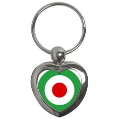 Iran Air Force Roundel Key Chains (Heart)