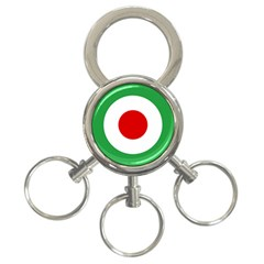Iran Air Force Roundel 3-Ring Key Chains