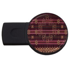 Ulos Suji Traditional Art Pattern USB Flash Drive Round (1 GB)