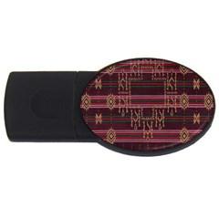 Ulos Suji Traditional Art Pattern Usb Flash Drive Oval (4 Gb)