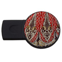 Indian Traditional Art Pattern Usb Flash Drive Round (2 Gb)