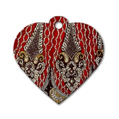 Indian Traditional Art Pattern Dog Tag Heart (One Side)
