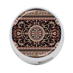 Vectorized Traditional Rug Style Of Traditional Patterns 4 Port Usb Hub (one Side)