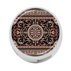 Vectorized Traditional Rug Style Of Traditional Patterns 4 Port Usb Hub (two Sides)