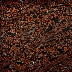 Art Traditional Indonesian Batik Pattern Magic Photo Cubes