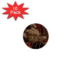 Chinese Dragon 1  Mini Buttons (10 Pack)