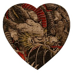 Chinese Dragon Jigsaw Puzzle (Heart)
