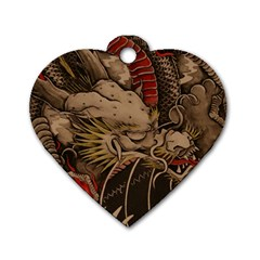 Chinese Dragon Dog Tag Heart (one Side)