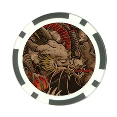 Chinese Dragon Poker Chip Card Guard