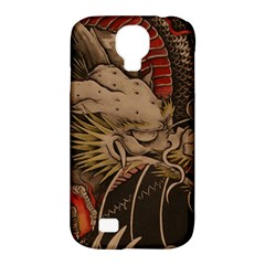 Chinese Dragon Samsung Galaxy S4 Classic Hardshell Case (PC+Silicone)