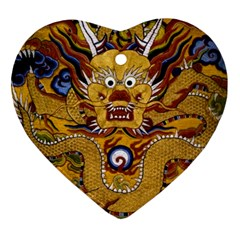 Chinese Dragon Pattern Ornament (Heart)