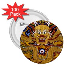 Chinese Dragon Pattern 2 25  Buttons (100 Pack)