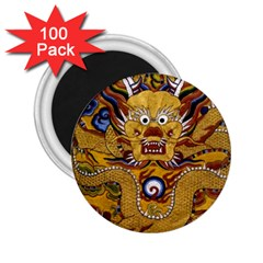 Chinese Dragon Pattern 2 25  Magnets (100 Pack)