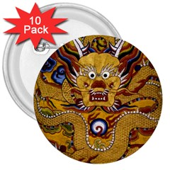 Chinese Dragon Pattern 3  Buttons (10 Pack)