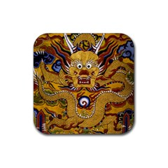Chinese Dragon Pattern Rubber Coaster (square)