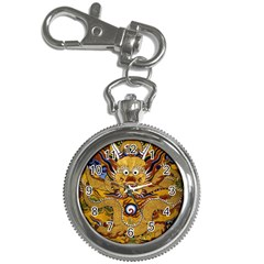 Chinese Dragon Pattern Key Chain Watches