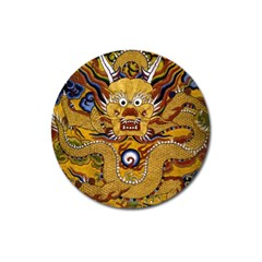Chinese Dragon Pattern Magnet 3  (round)
