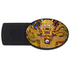 Chinese Dragon Pattern Usb Flash Drive Oval (2 Gb)