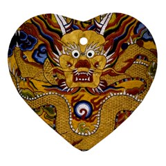 Chinese Dragon Pattern Heart Ornament (Two Sides)