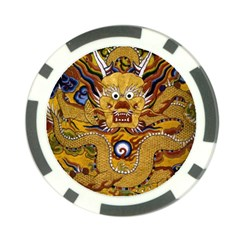 Chinese Dragon Pattern Poker Chip Card Guard