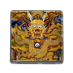 Chinese Dragon Pattern Memory Card Reader (square)