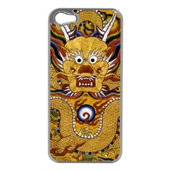 Chinese Dragon Pattern Apple iPhone 5 Case (Silver)