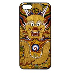 Chinese Dragon Pattern Apple Iphone 5 Seamless Case (black)
