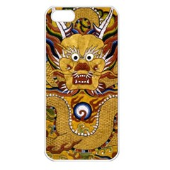 Chinese Dragon Pattern Apple Iphone 5 Seamless Case (white)