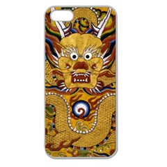 Chinese Dragon Pattern Apple Seamless Iphone 5 Case (clear)