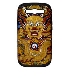 Chinese Dragon Pattern Samsung Galaxy S III Hardshell Case (PC+Silicone)