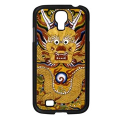Chinese Dragon Pattern Samsung Galaxy S4 I9500/ I9505 Case (Black)