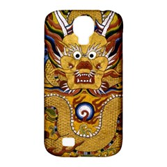 Chinese Dragon Pattern Samsung Galaxy S4 Classic Hardshell Case (pc+silicone)