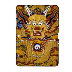Chinese Dragon Pattern Samsung Galaxy Tab 2 (10.1 ) P5100 Hardshell Case