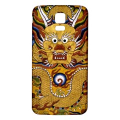 Chinese Dragon Pattern Samsung Galaxy S5 Back Case (White)