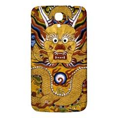 Chinese Dragon Pattern Samsung Galaxy Mega I9200 Hardshell Back Case