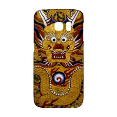 Chinese Dragon Pattern Galaxy S6 Edge