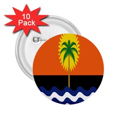 Coconut Tree Wave Water Sun Sea Orange Blue White Yellow Green 2.25  Buttons (10 pack)