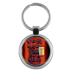 BIG RED SUN WALIN 72 Key Chains (Round)