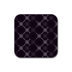 Abstract Seamless Pattern Rubber Square Coaster (4 Pack)