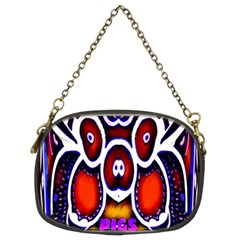 Nibiru Power Up Chain Purses (Two Sides)