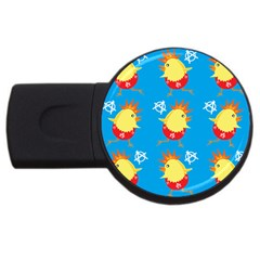 Easter Chick USB Flash Drive Round (4 GB)