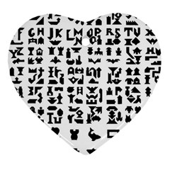 Anchor Puzzle Booklet Pages All Black Ornament (Heart)